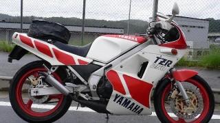 2ストの鮮烈な加速感が魅力だったヤマハTZR250