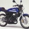 ヤマハ RZ50 (2代目 RA01J '98-'07):国産車最後となった2ストスポーツ