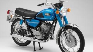 ヤマハ DS6 (1969):デスロクの愛称で親しまれた2スト250cc