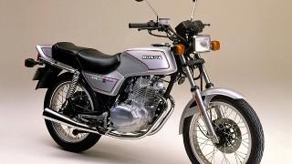 ホンダ CB250RS-Z ('81):スラリとした女性的なバイク