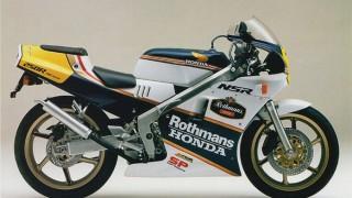 ホンダ NSR250R  (MC18 '87-'89):バイクの乗り方を教えてくれた250ccのモンスター