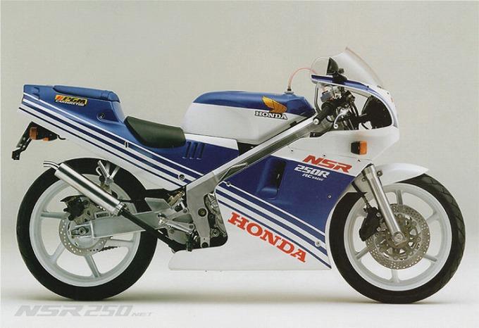 ホンダ NSR250R  MC18 '88 (出典:nsr250.net)