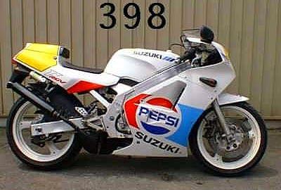 スズキ RG250Γ '88-'89 VJ21A (出典:suzukicycles.org)
