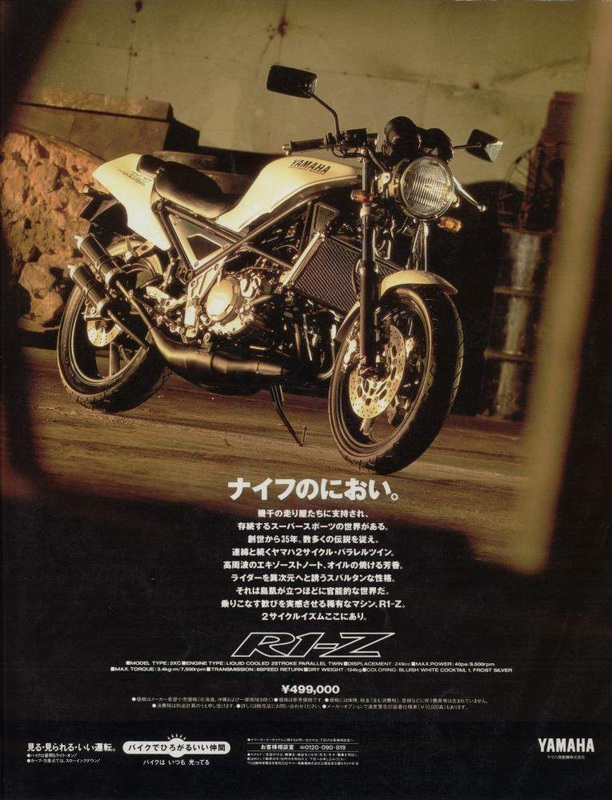 ヤマハ R1-Z 3XC3 '92 (出典:nostalgicsportsbikes.com)