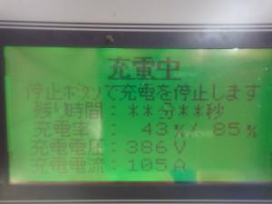 leaf_shijou_07