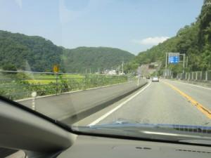 leaf_shijou_11