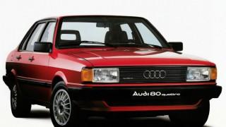 アウディ80 (2代目 '78-'86):ボディサイズを拡大し、後に4WDモデルを追加 [B2]