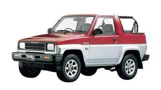 ダイハツ ロッキー ('90-'97):コンパクトかつ本格派のクロカン4WDとして登場 [F300S]