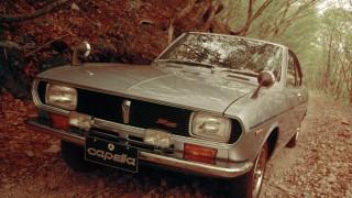マツダ カペラ (初代 '70-'74):新開発のロータリーエンジンが用意された新型小型車 [SNA/SU2A/S122A]