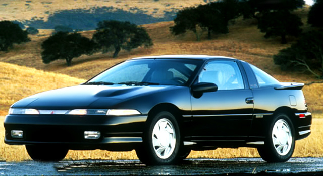 Mitsubishi Eclipse Gsx on 1994 Eclipse Gsx
