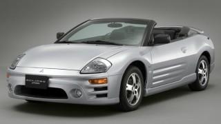 三菱 エクリプス (3代目 '99-'06):ターボ車が廃止されるなどラグジュアリー志向に [D53]