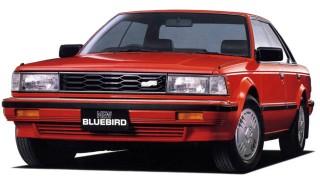 日産 ブルーバード (7代目 U11 '83-'90):駆動方式をFFに変更しサスペンションも変更