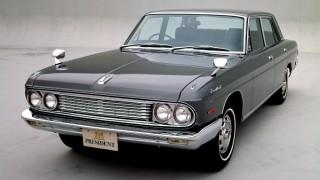 日産 プレジデント (初代 '65-'73):専用設計の大型VIPサルーンとしてデビュー [150]