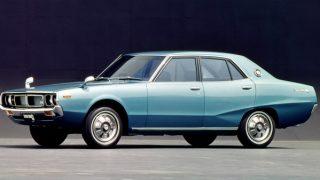 日産 スカイライン (4代目 '72-'77):基本メカニズムを踏襲しつつ内外装デザインを一新 [C110]