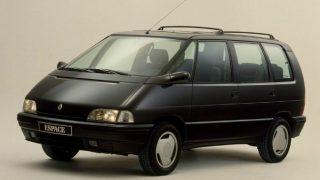 ルノー エスパス (2代目 '91-'97):ボディサイズを拡大しV6エンジン搭載車を追加