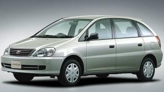トヨタ ナディア ('98-'03):イプサム/ガイアの姉妹車種としてデビュー [SXN1/♯ACN10]