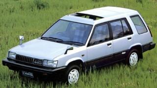 トヨタ スプリンターカリブ (初代 '82-'88):全車4WD方式を採用した異色のステーションワゴン [AL25]