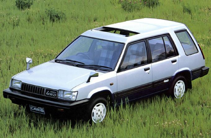 トヨタ スプリンターカリブ 1982