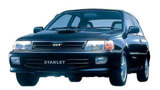 トヨタ スターレット (4代目 '89-'95):ガソリンエンジンを一新し4WD車を追加 [P8♯]