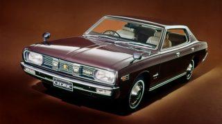 日産 セドリック/グロリア (3/4代目 '71-'75):別設計だった両車種が車体を共有する姉妹モデルに [230]