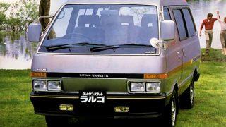 日産 バネットラルゴ (初代GC120 '82-'86):バネットシリーズの上級車種として誕生