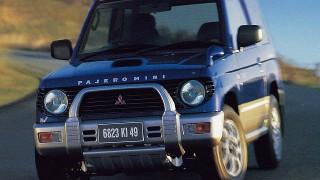 三菱 パジェロ ミニ(初代 '94-'98)の口コミ評価:中古車購入インプレッション [H51/56A]