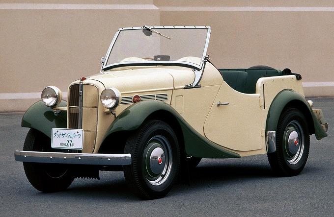 ダットサン スポーツDC-3 '52 (出典:favcars.com)