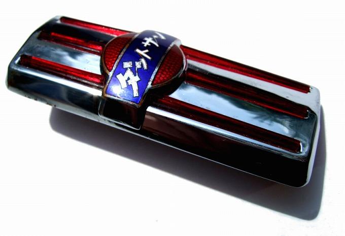 ダットサン スポーツDC-3 '52 (出典:datsun.org)