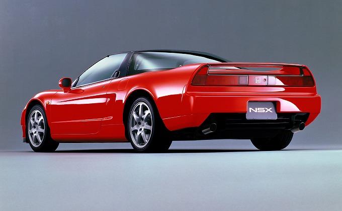 ホンダ NSX '90
