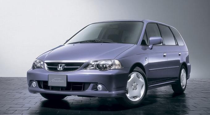 Honda odyssey absolute 2001 1