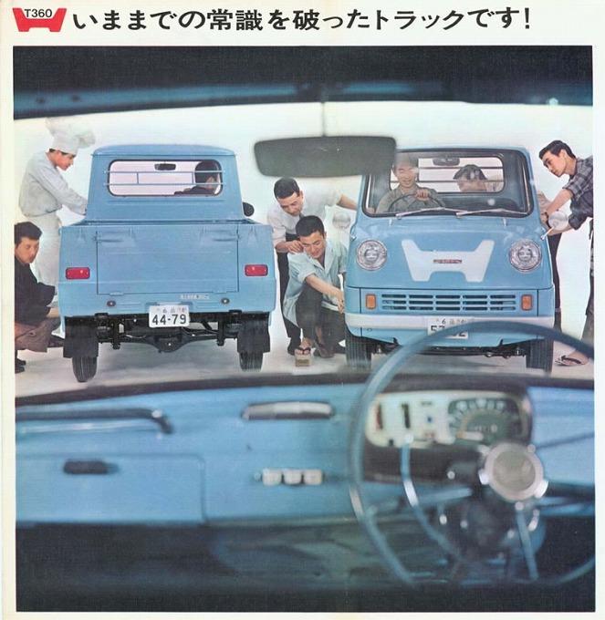 ホンダ T360 '63-'67 (出典:pinstopin.com)