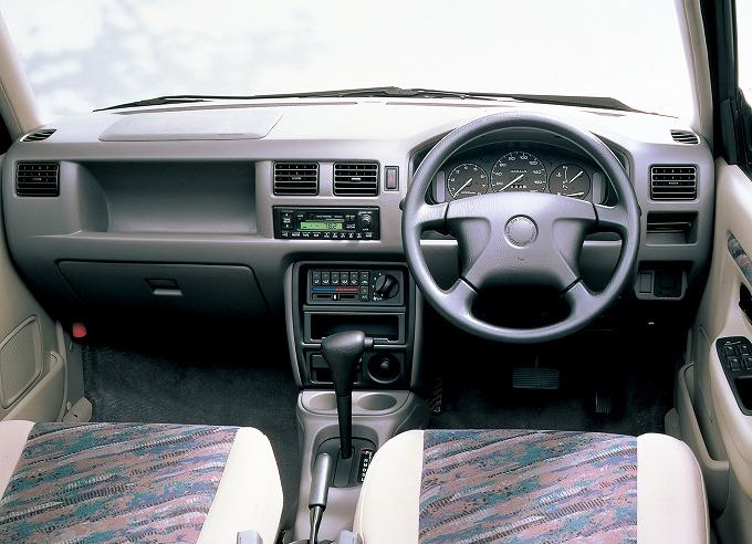 マツダ デミオ '96