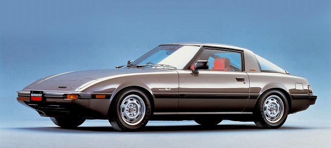 マツダ サバンナRX-7 ターボ '83