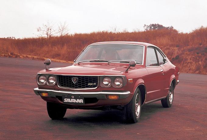 マツダ サバンナ '71-'77