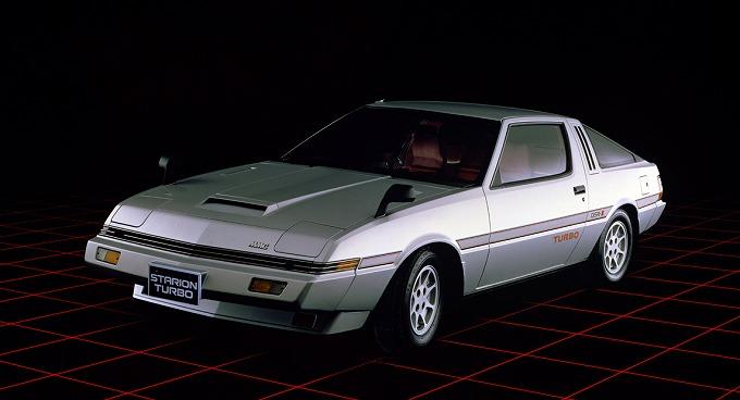 三菱 スタリオン GSR-III '82