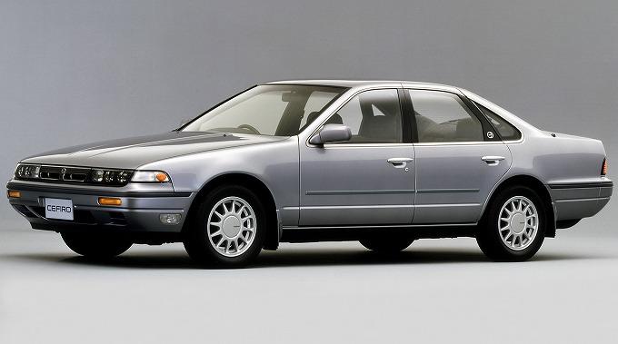 日産 セフィーロ 初代 A31 1988 1994 :「くうねるあそぶ。」のコピーが流行