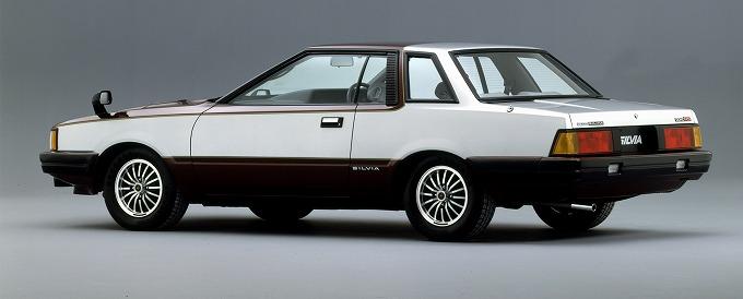 日産 シルビア RS '82-'83