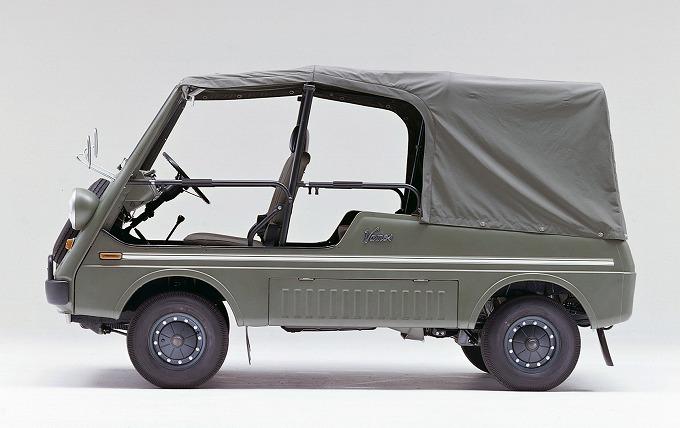 バモス・ホンダ 1970-73