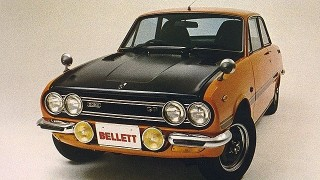 いすゞ ベレットGT typeR ('69-'73):「R」の称号を持つベレGのトップモデル [PR91W]