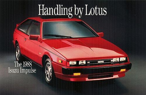いすゞ ピアッツァ handling by lotus (輸出仕様) '88 (出典:curbsideclassic.com)