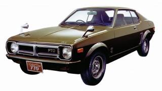 三菱 ギャラン クーペ FTO ('71-'75):ギャランGTOの弟分として誕生したコンパクト・クーペ