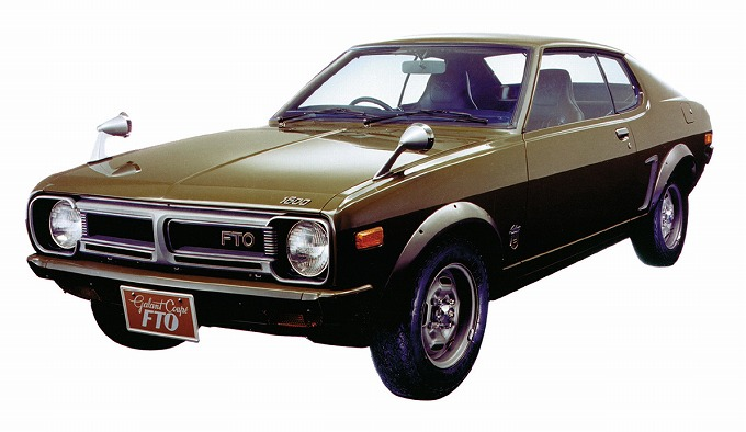 三菱 ギャランクーペ FTO GSR 1971-75