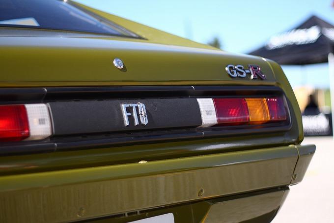 三菱 ギャランクーペ FTO GSR 1971-75 (出典:flickriver.com)