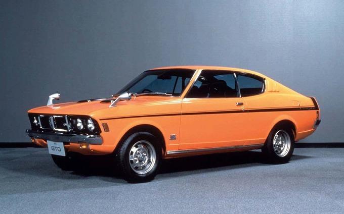 三菱 コルトギャラン GTO MR 1970-77