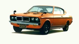 三菱 コルトギャラン GTO ('70-'77):高性能かつスタイリッシュな和製アメリカンマッスルカー [A53/55/57C]