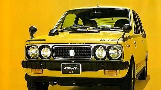三菱 ミニカ スキッパー (A101 '71-'74):キャッチコピーは「こしゃくにも…クーペです」