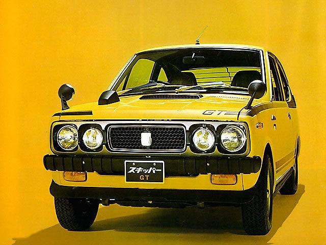 三菱 ミニカ スキッパーGT 1971-74