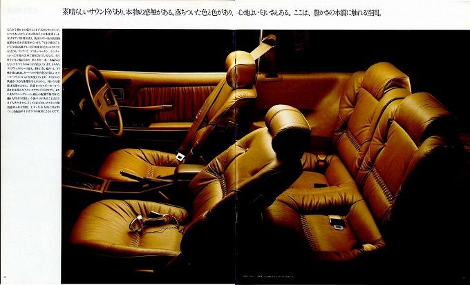 トヨタ セリカXX 1978-81 (出典:kyuusyamania.blog73.fc2.com)