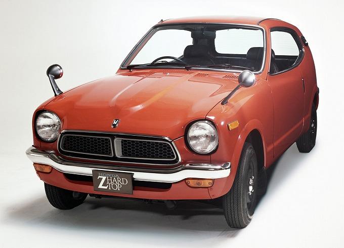 ホンダ Z GL 1972