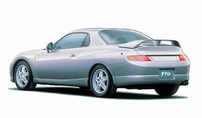 三菱 FTO 1994-96 (出典:favcars.com)